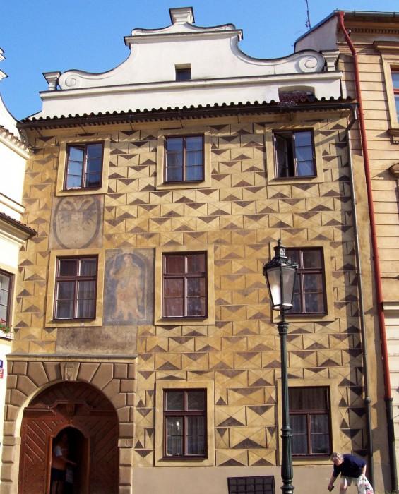 Градчанская ратуша (Hradčanská radnice)