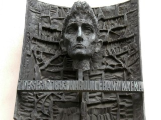 Мемориальная доска Францу Кафке