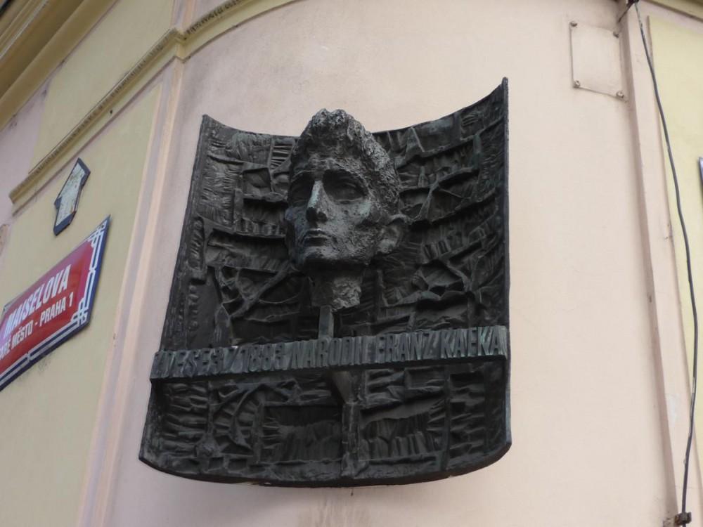 Еврейский квартал - Йозефов