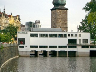 Выставочный зал Манес