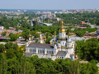 Харьков – первая украинская столица