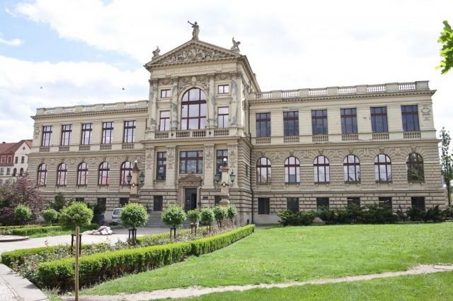 Городской исторический музей (Muzeum hlavního města Prahy)