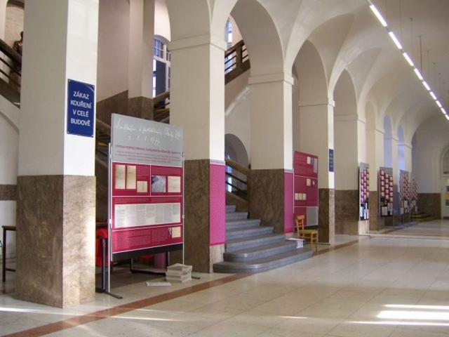 Философский факультет Карлова Университета (Filozofická fakulta Univerzity Karlovy (FF UK))