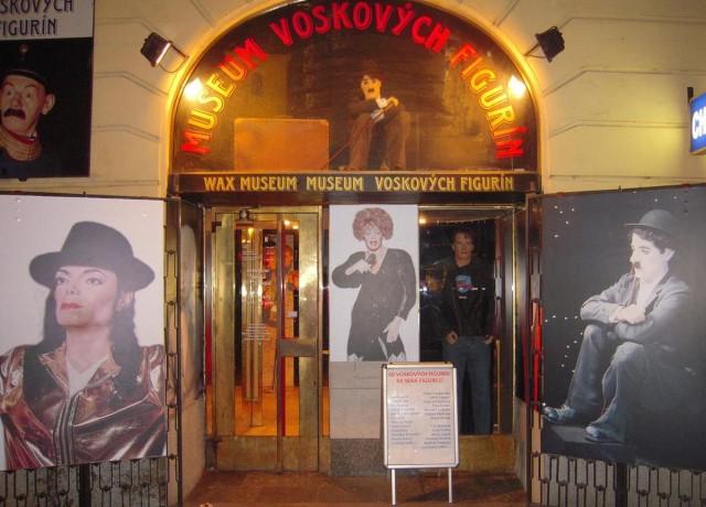 Музей восковых фигур (Muzeu voskových figurín)