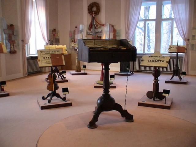 Музей Бедржиха Сметаны (Muzeum Bedřicha Smetany)