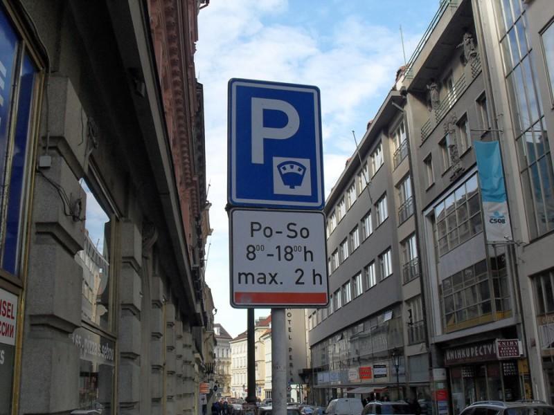 Парковка в оранжевой зоне