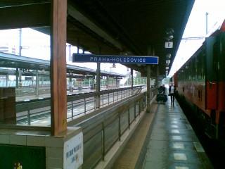 Железнодорожный вокзал Прага-Голешовице