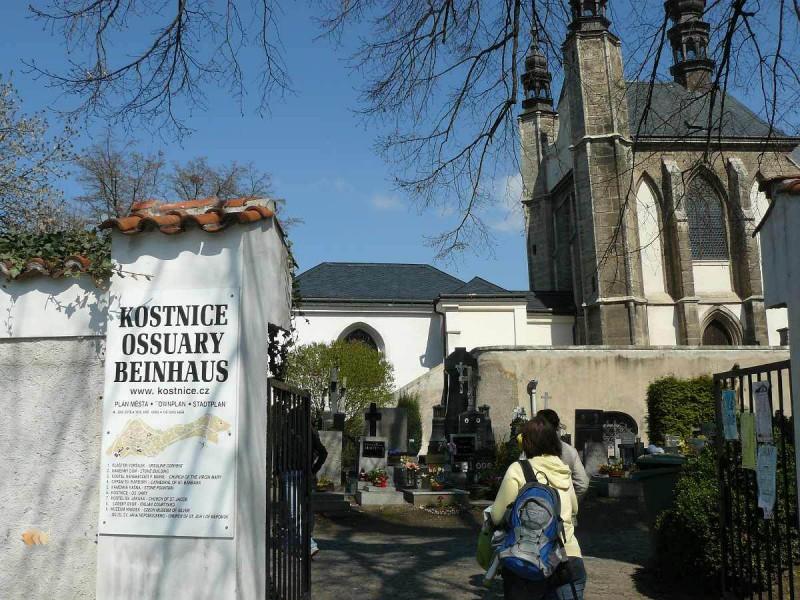 Кладбищенский костел Всех Святых с костехранилищем в Кутна-Горе