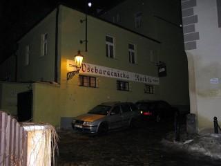 Новый год в лучших чешских традициях – ресторан «Вшебарачницка рыхта»