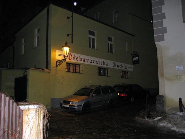 Ресторан «Вшебарачницка рыхта» (Všebaráčnická rychta)