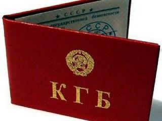 Спешите видеть: секретные материалы в пражском музее КГБ!