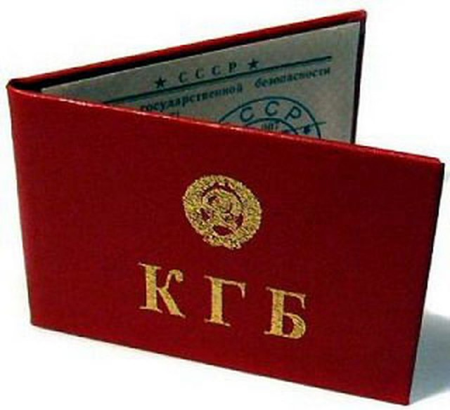 Музей КГБ (Muzeum KGB)