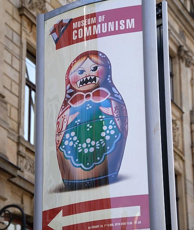 Музей коммунизма (Muzeum komunismu)