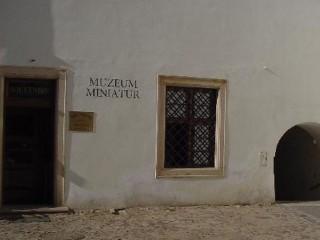 Музей миниатюр