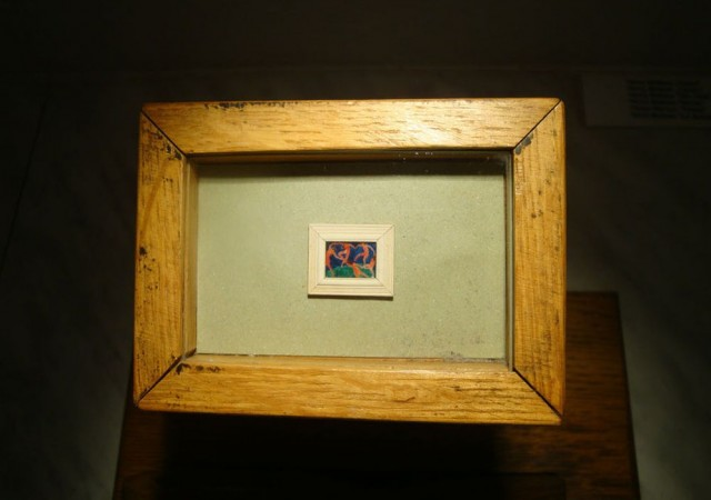 Музей миниатюр (Muzeum miniatur)