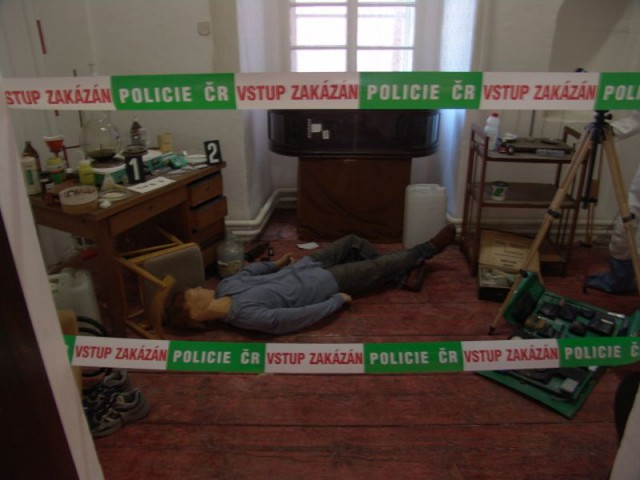 Музей Полиции (Muzeum Policie)