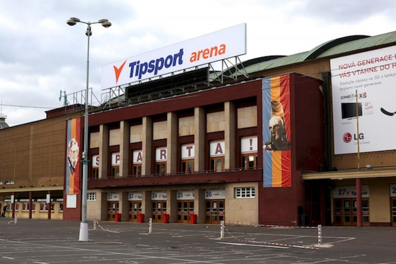 Малая спортивная арена