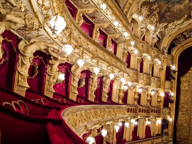 Государственная опера (Státní operа)