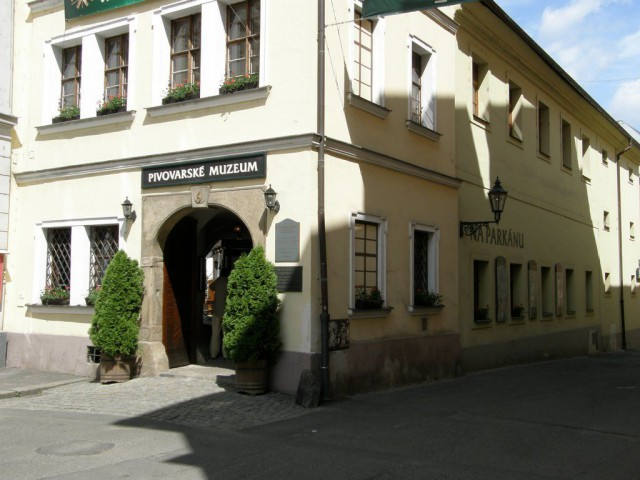 Музей пива (Pivovarské muzeum)