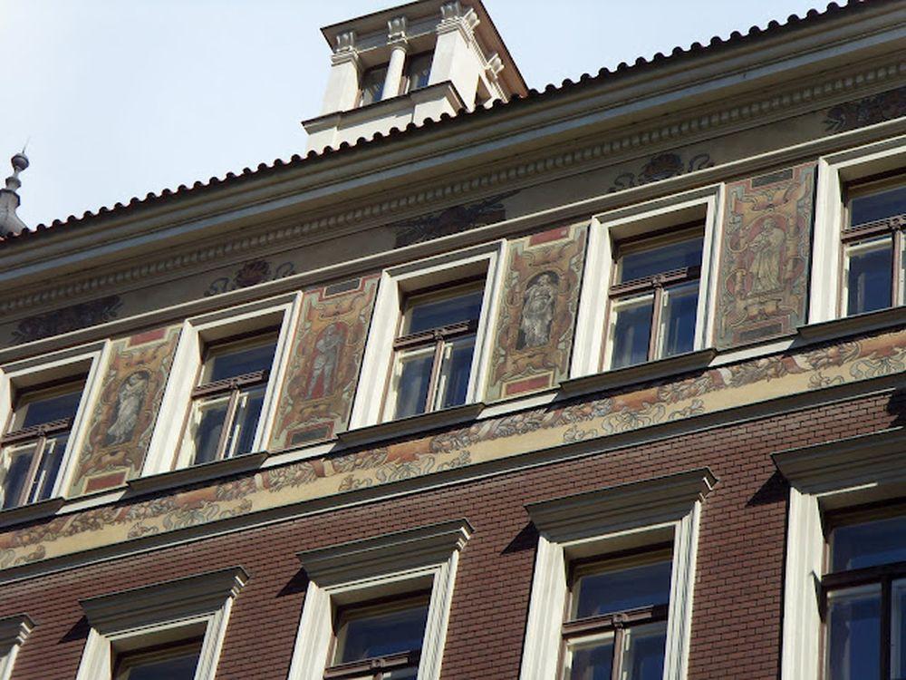 Дом Виля (Wiehluv dum)