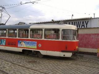 Первый пражский пивной трамвай (První Pivní Tramway)