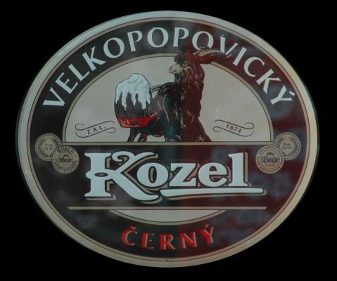 День Козла 2012