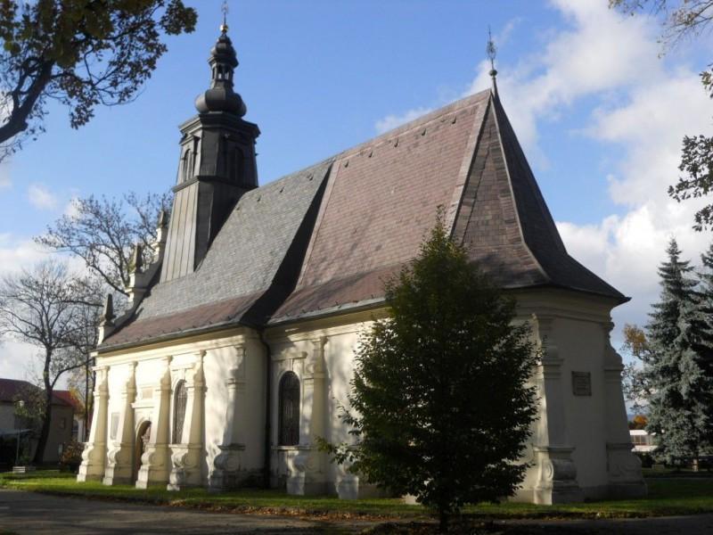 храм Вознесения Святой Марии