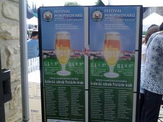 Фестиваль минипивоварен на Пражском Граде 2012 (отчёт Андрея)