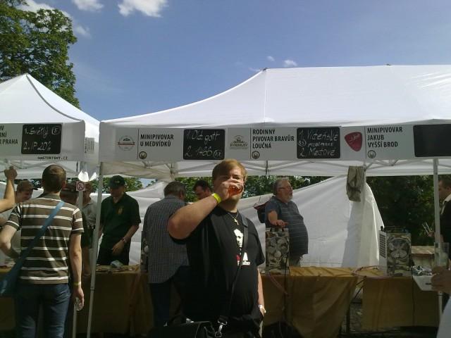 фестиваль пивоваров