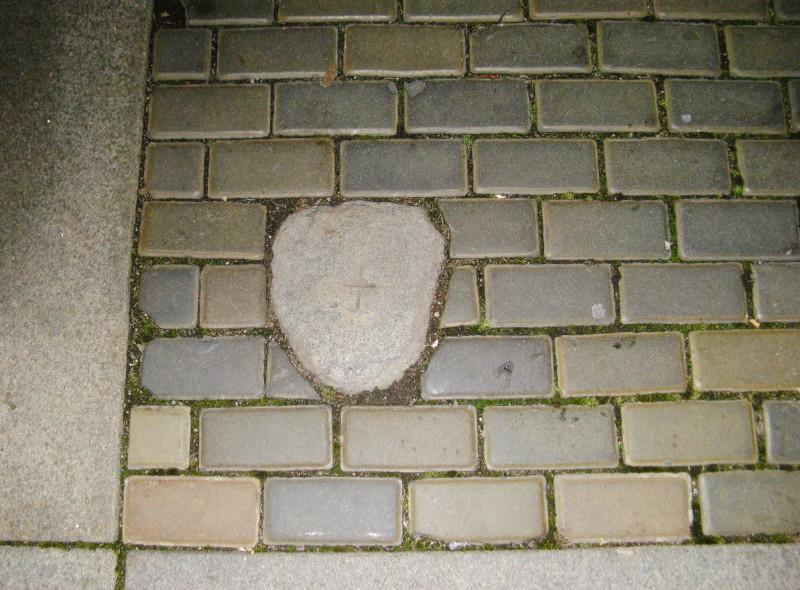 Блудный камень