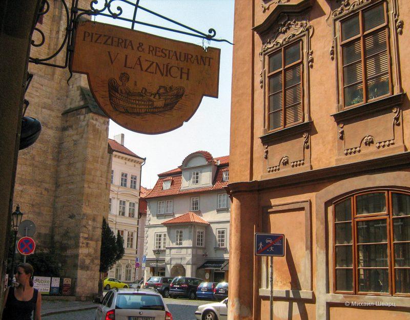 Улица Лазенска