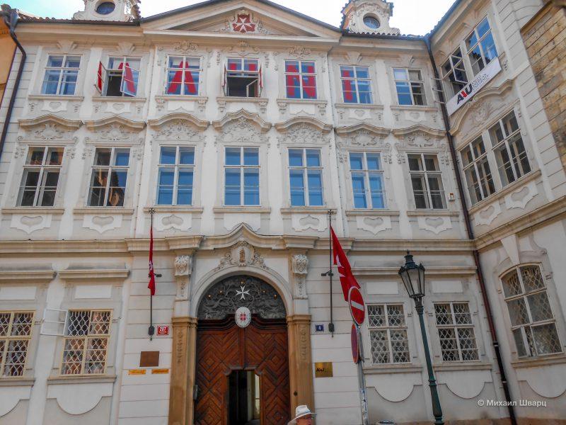 Посольство Суверенного Мальтийского Ордена