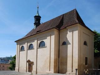 Церковь св. Косьмы и Дамиана