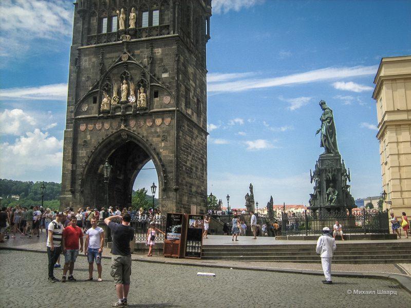 Арка Староместской мостовой башни