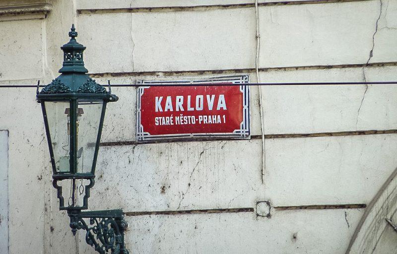 Карлова (Karlova) улица