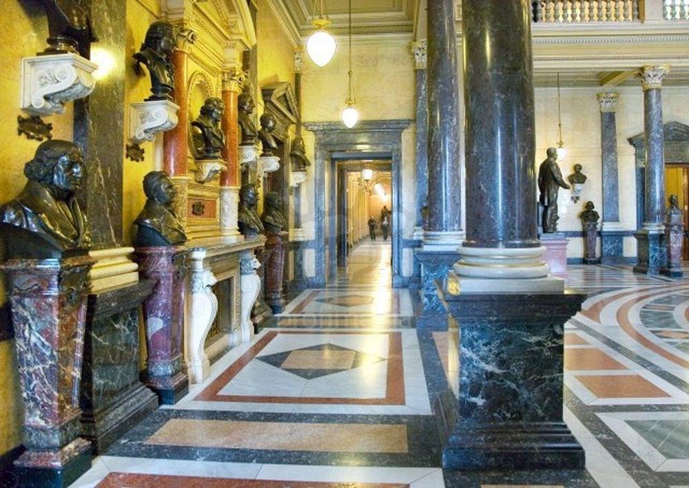 Пантеон видных деятелей культуры и политики Чехии
