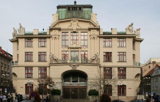 Резиденцию мэра (Magistrát hlavního města Prahy)
