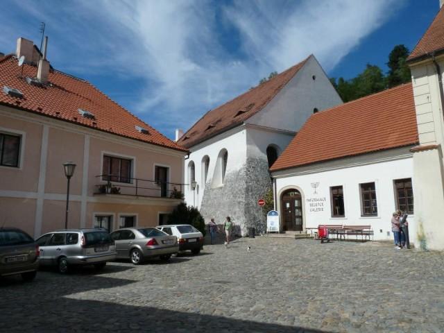 Еврейский квартала (Třebíčská židovská čtvrť)