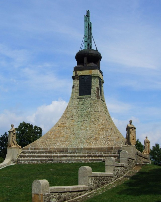 Могила Мира (Mohyla míru)