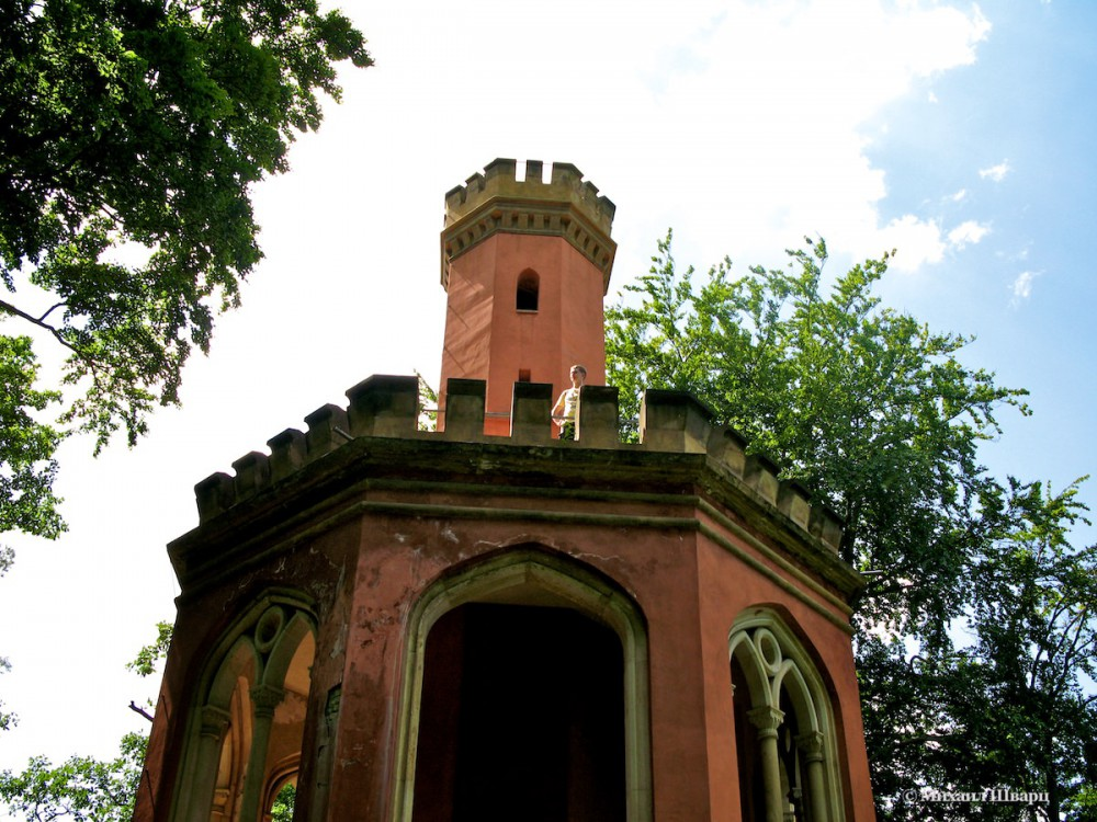 Башня Карла IV (Vyhlídka Karla IV