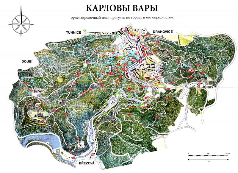 Карловы Вары карта прогулок