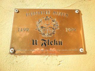 Музей пивоварения У Флеку