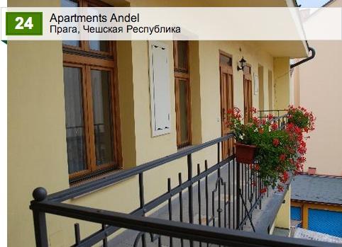 Apartments Andel
