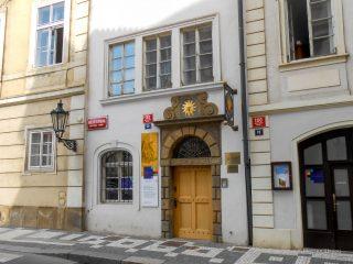 Педагогический музей Я. А. Коменского