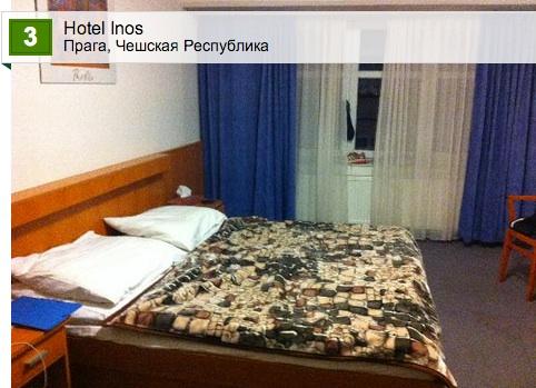 Hotel Inos