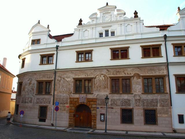 Мартиницкий дворец  (Martinický palác)