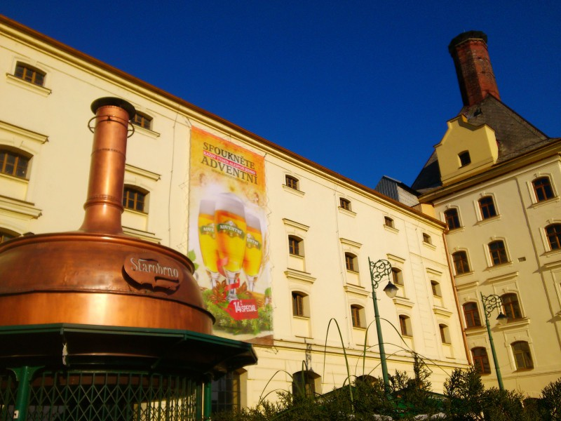 Пивовар Starobrno
