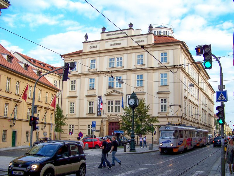 Чешский музей музыки (České muzeum hudby)