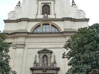 Архитектура Праги. Периоды 1620 – 1745 гг. и 1745- 80 гг. Барокко, рококо.