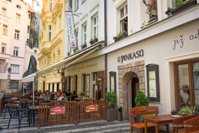 Ресторан U Pinkasů